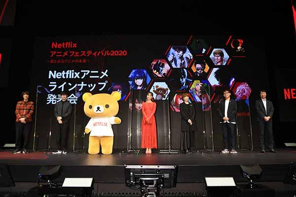 เปิดตัวกองทัพอนิเมะเรื่องใหม่ใน Netflix Anime Festival 2020