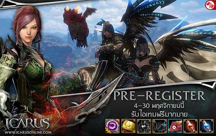 GODLIKE Icarus Online เปิดให้ลงทะเบียนล่วงหน้าแล้ววันนี้