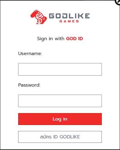 GODLIKE Icarus Online