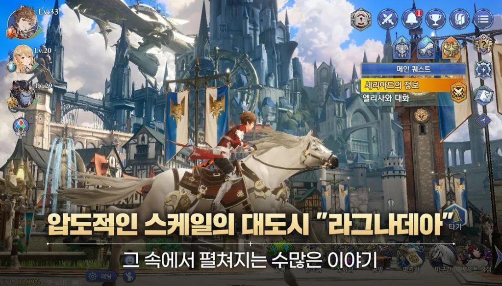 Gran Saga เกมมือถือ MMORPG