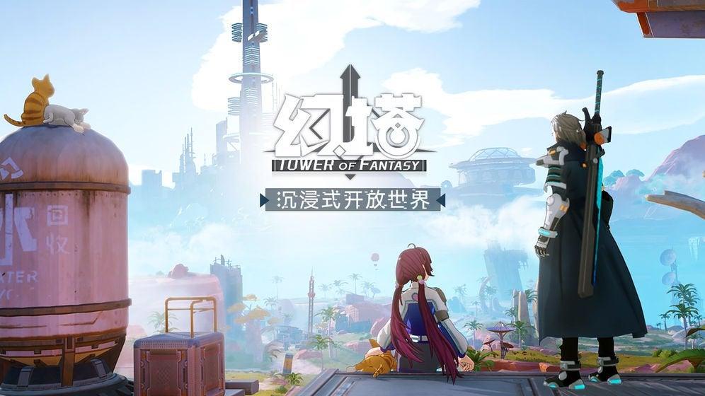 Tower of Fantasy เหมือนกับ Genshin Impact จริงหรือ