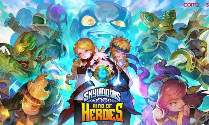Skylanders Ring of Heroes เริ่มให้ลงทะเบียนในภูมิภาคเอเชียแล้ว