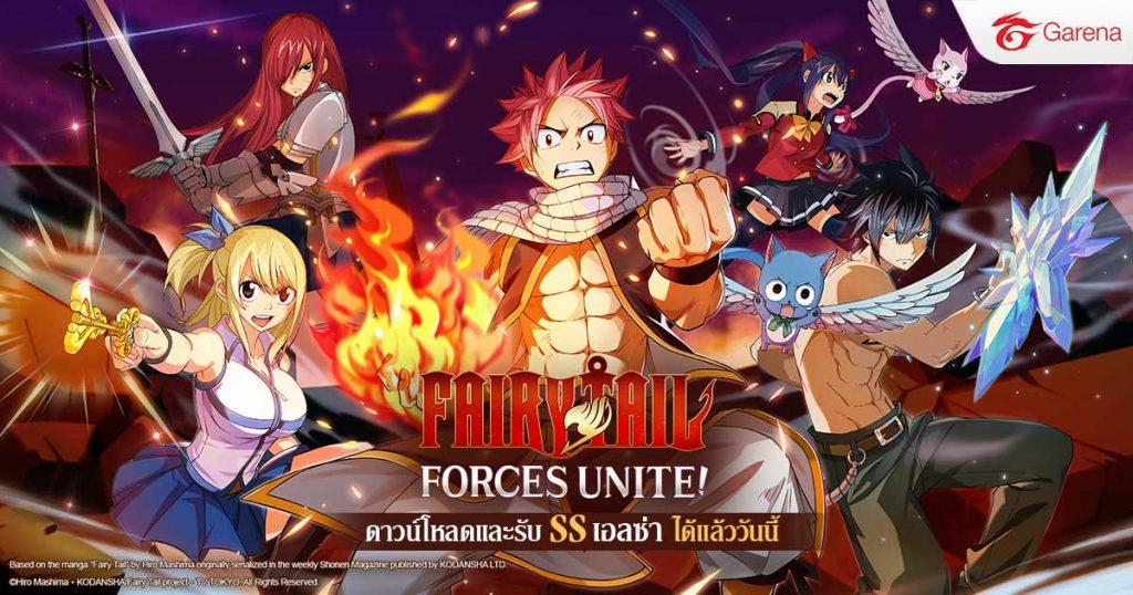 เกมผจญภัยมือถือ FAIRY TAIL: Forces Unite