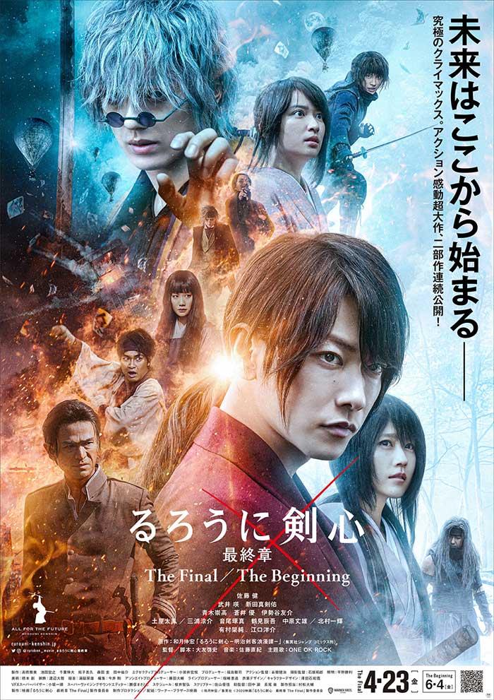 Rurouni Kenshin ฉบับคนแสดงส่งคลิปใหม่ Kenshin ปะทะ Enishi