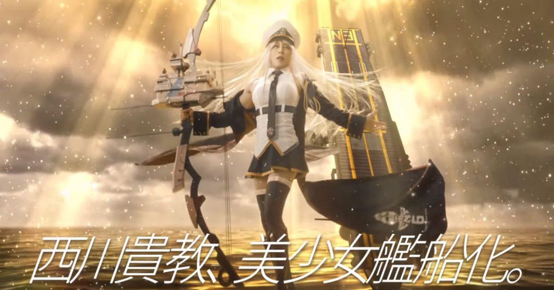 โฆษณาตัวใหม่นำ T.M.Revolution มาโชว์หน้าอกและแปลงร่าง