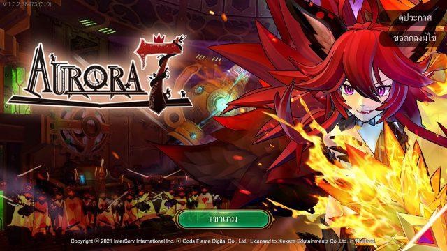 รีวิวเกมมือถือ Aurora7 เกม ARPG