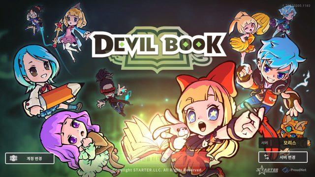 Devil Book เกม MMORPG