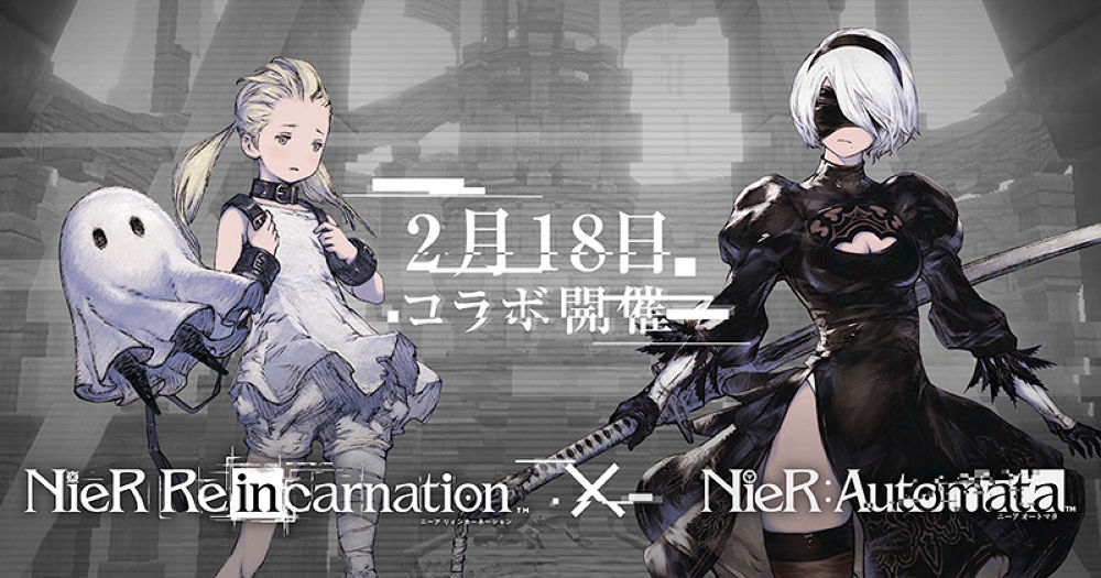NieR Re carnation เปิดดาวน์โหลดตัวเกมบน Store